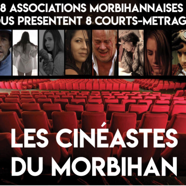 Les cinéastes du Morbihan vous donnent rendez-vous à Vannes !