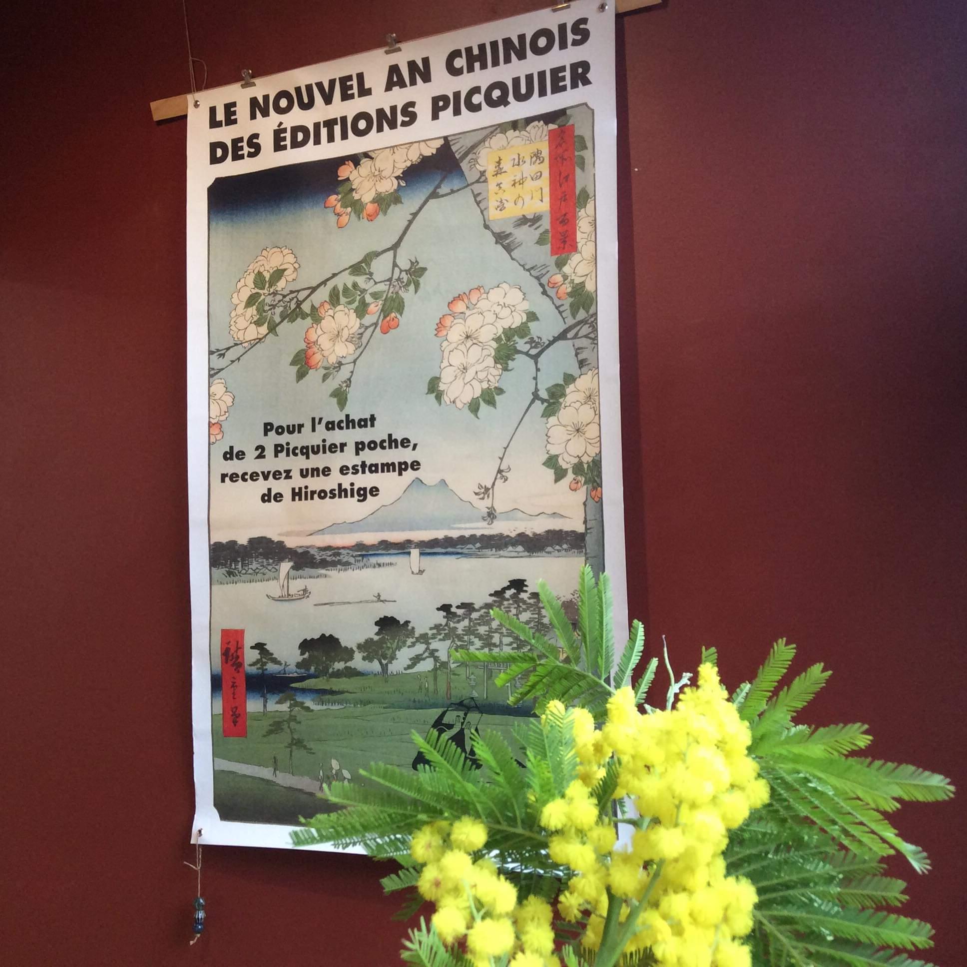 LE NOUVEL AN CHINOIS À L'ANGLE ROUGE
