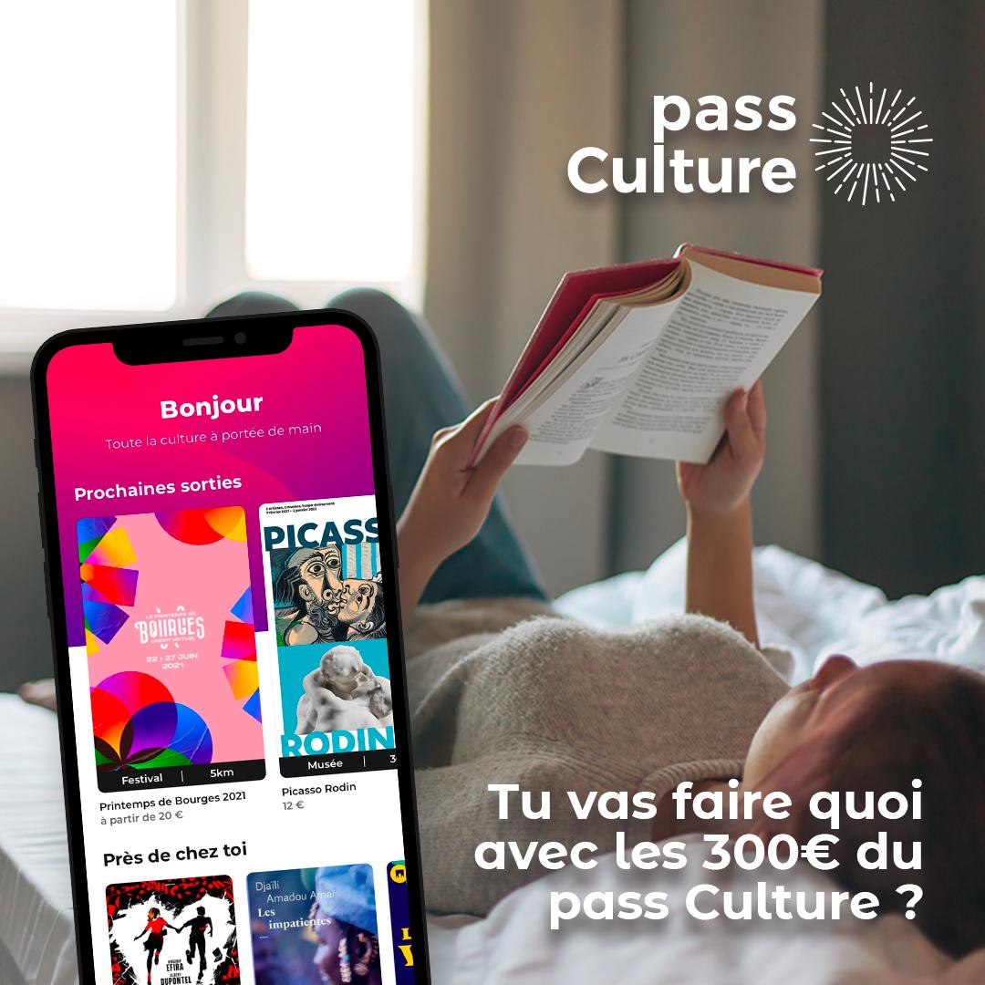 Pass Culture au Grenier !