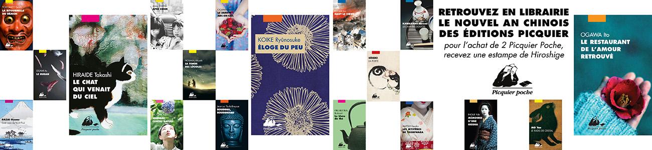 Le Nouvel An Chinois des Éditions Picquier
