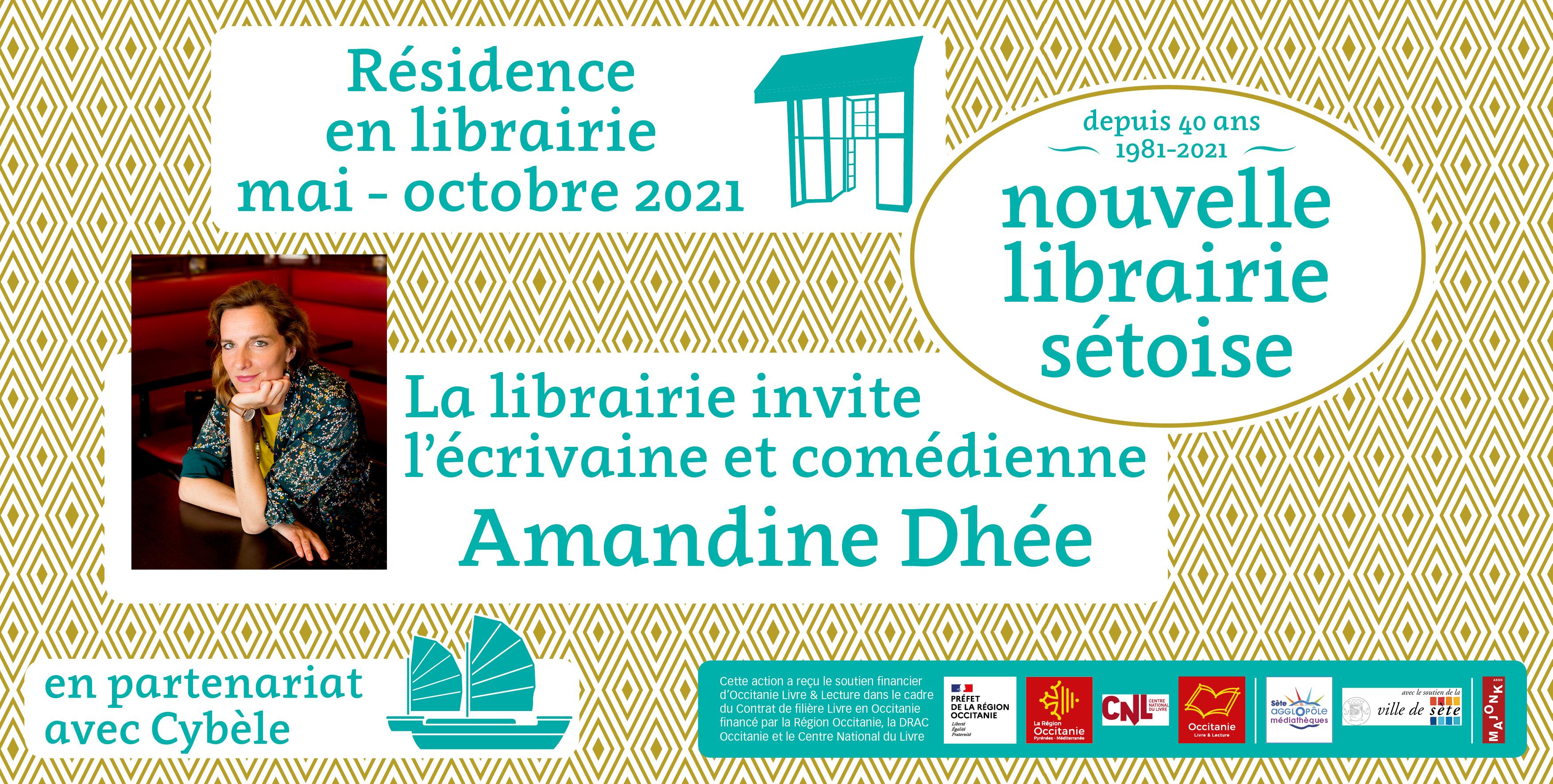La librairie invite...