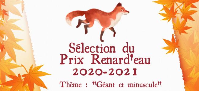 Sélection Prix Renard'Eau 2020-2021