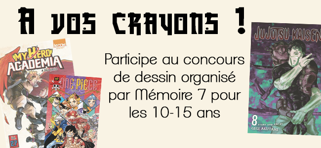 Concours pour les amateurs de mangas