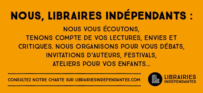 Une librairie indépendante? Qu'est ce que c'est?