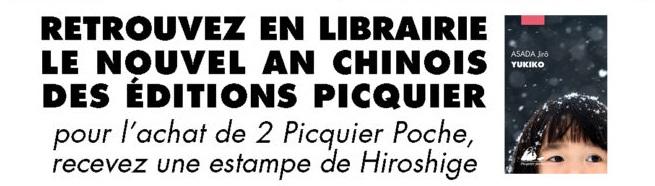 Nouvel an chinois des éditions Picquier