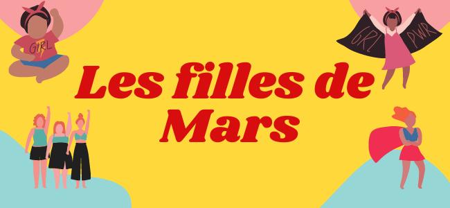 Les filles de Mars