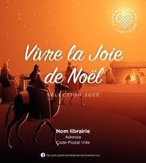 Catalogue de Noël 2020
