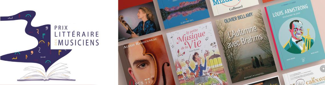 Prix littéraire des musiciens 2021