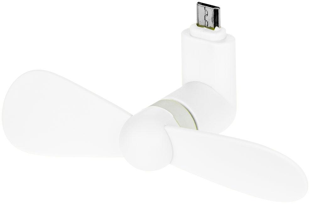 Ventilateur publicitaire micro USB Airing - cadeau publicitaire