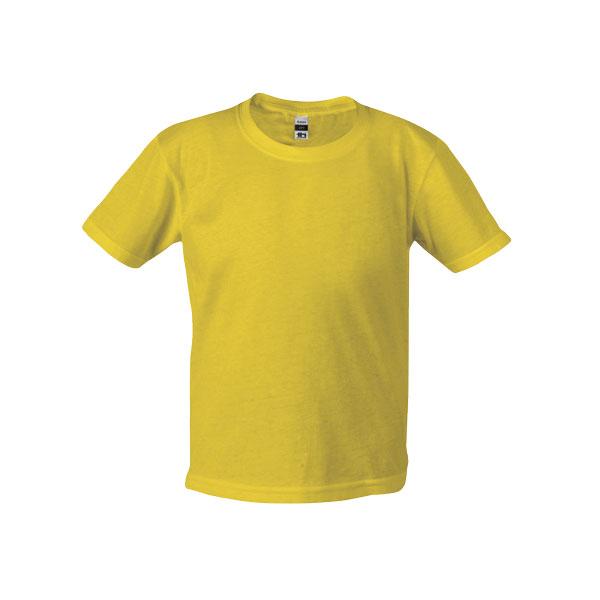T-shirt personnalisable unisexe pour enfant Quito couleur jaune moutarde