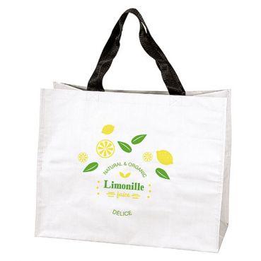 Sac shopping personnalisable pp tissé Shopy - sac cabas publicitaire rose