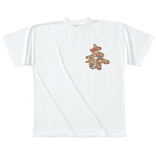 Cadeau publicitaire - T-shirt personnalisé en coton Dream