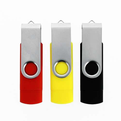 Clé USB personnalisable Audacious - Cadeau publicitaire