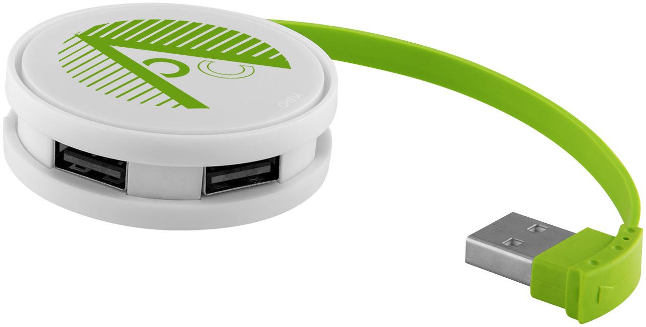 Hub USB publicitaire Round - Objet publicitaire high-tech