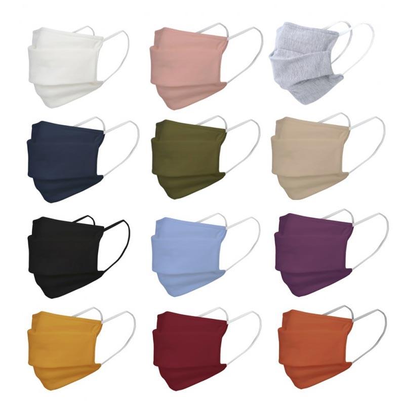 Masque publicitaire en coton de type 1 Warna - Coloris disponibles