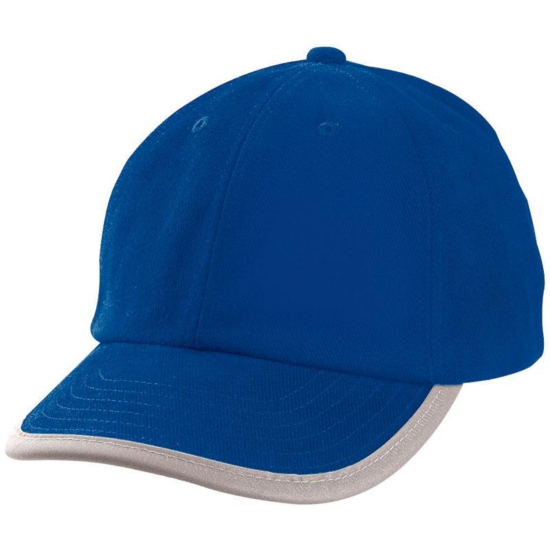 Cadeau publicitaire - Casquette de sécurité personnalisé Workwear