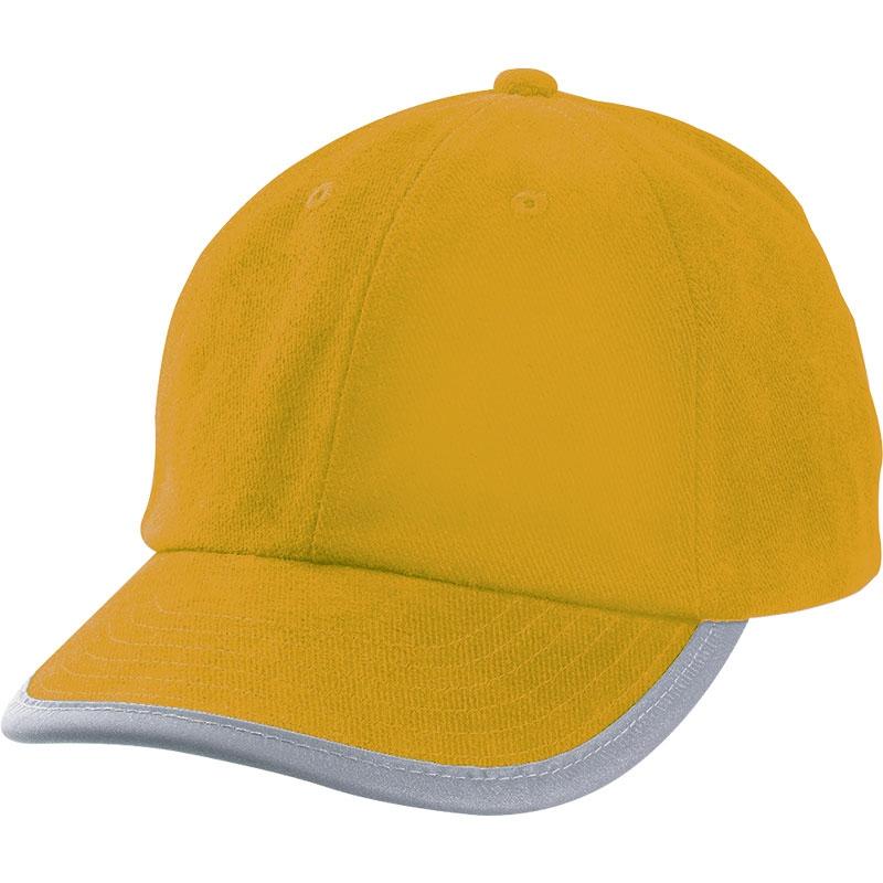 Cadeau promotionnel - Casquette de sécurité publicitaire Workwear