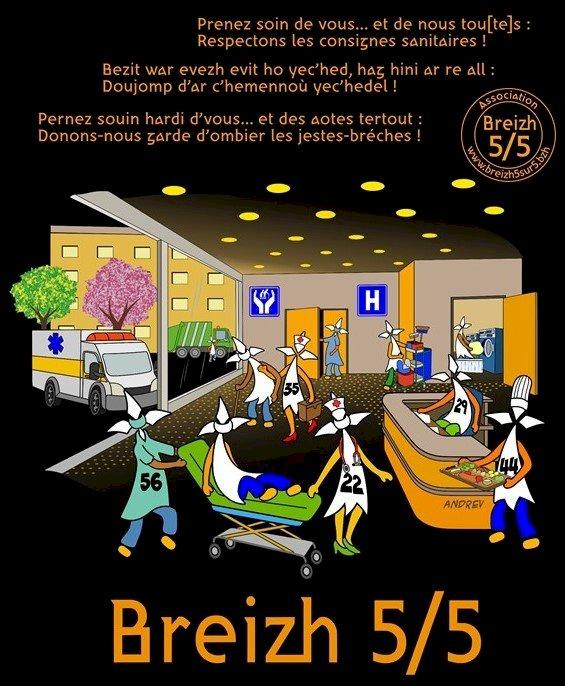 Un grand MERCI à tout les personnels des hôpitaux, EHPAD, établissements spécialisés de santé et du handicap !