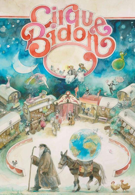 Compagnie Cirque Bidon | Ville de Blain