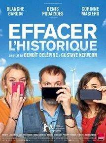 """Avant-première : """"Effacer l'historique"""""""