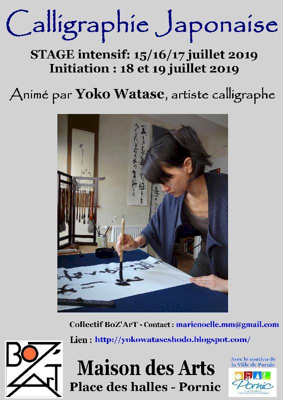 Calligraphie japonaise avec Yoko Watase