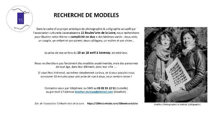 Recherche de modèles