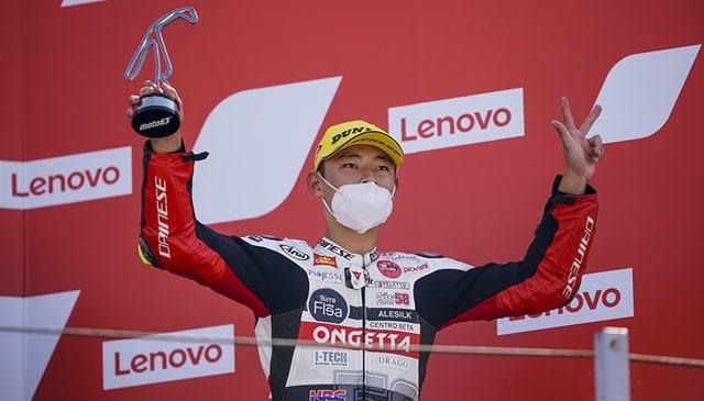 Gran Premio Lenovo di San Marino e della Riviera di Rimini Results