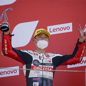 Gran Premio Lenovo di San Marino e della Riviera di Rimini Risultati