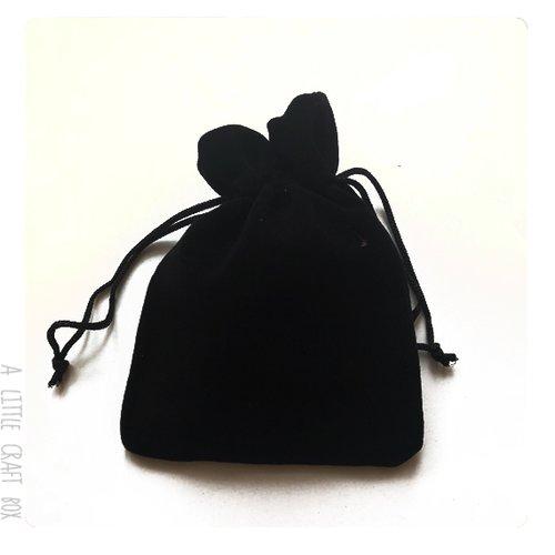 [gros lot] 13 pochette cadeau velour noir 13x10cm
