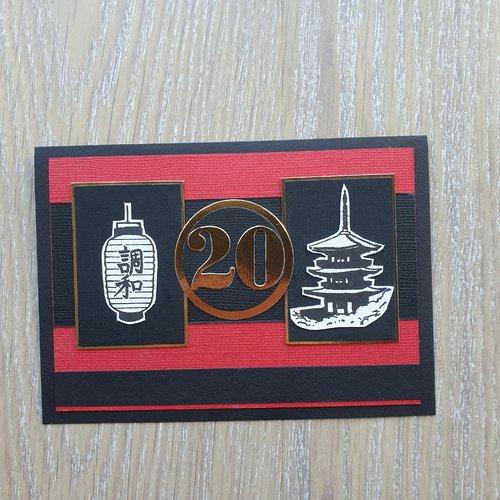 Carte anniversaire asie