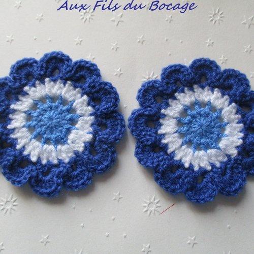 Fleur colorée, lot de 2, au crochet en laine bleue 8 cm, appliques. *220*