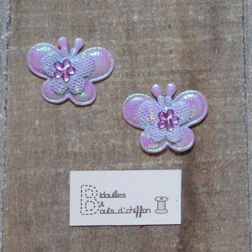 Lot de 2 papillons violets à coudre ou a coller