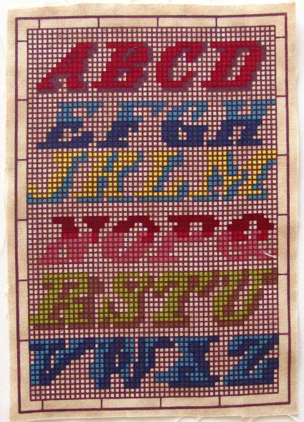 Vignette Tissu Abécédaire 15x10,5cm