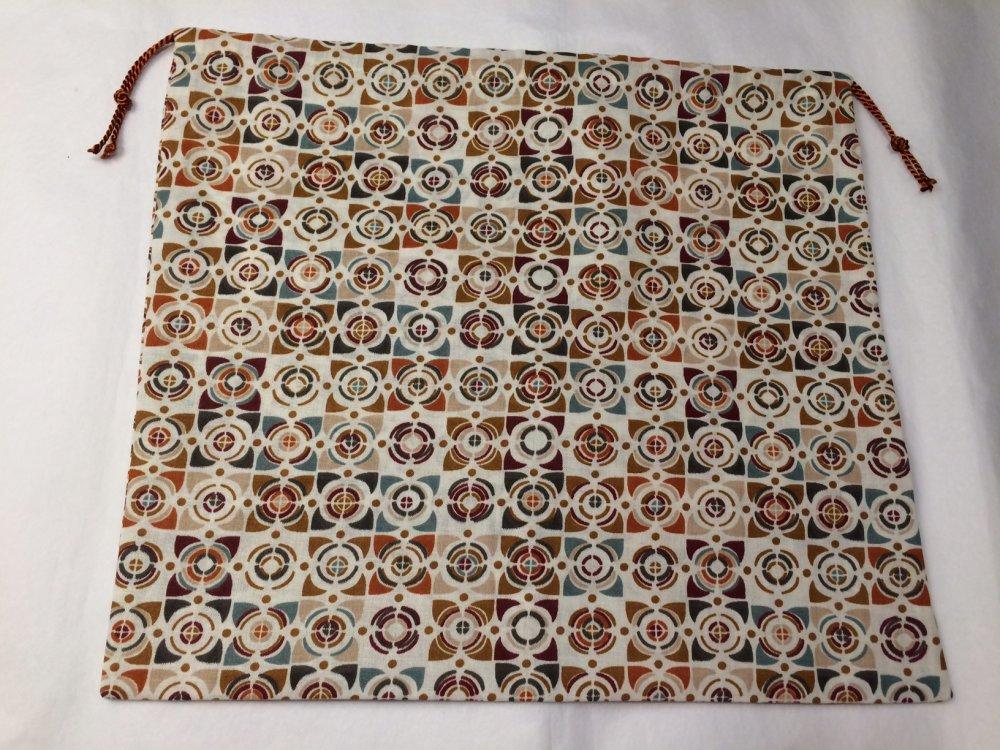 Pochon en tissu multicolore