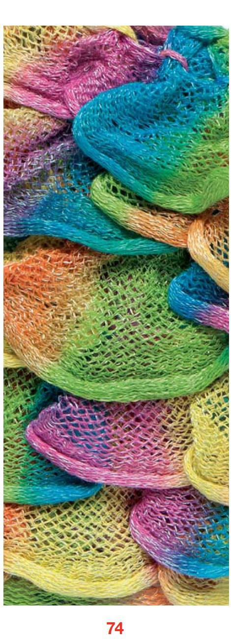 Fil Katia - Bossa Nova, couleur 74 (Multicolore)