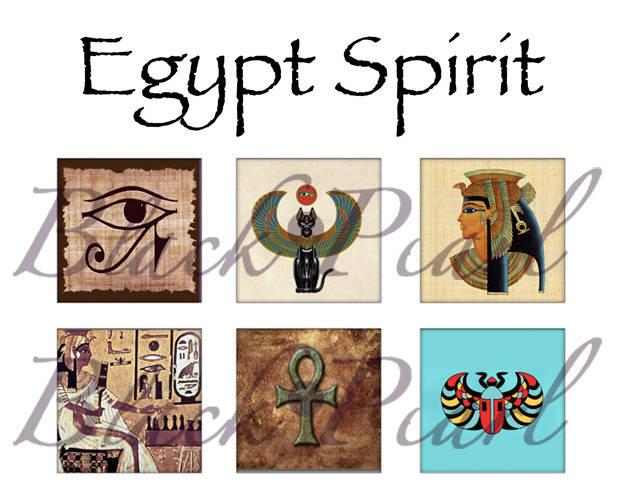 °Egypt Spirit° - Page de collage cabochons - 15 images