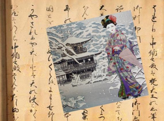 Carte carrée avec son enveloppe :une japonaise en hiver