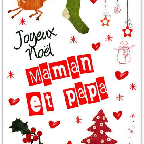 Carte double joyeux noël maman et papa faite à la main 21cm x 15cm