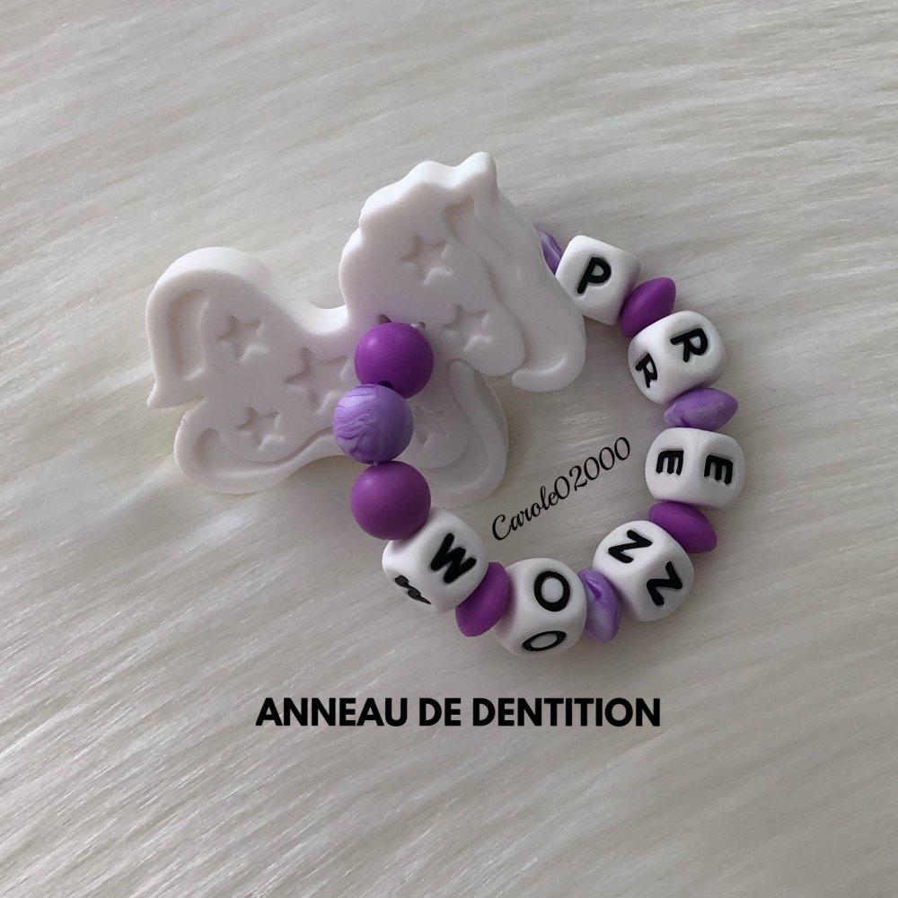Anneau de dentition personnalisé en silicone, hochet dentaire, CHEVAL, blanc violet et violet marbré blanc