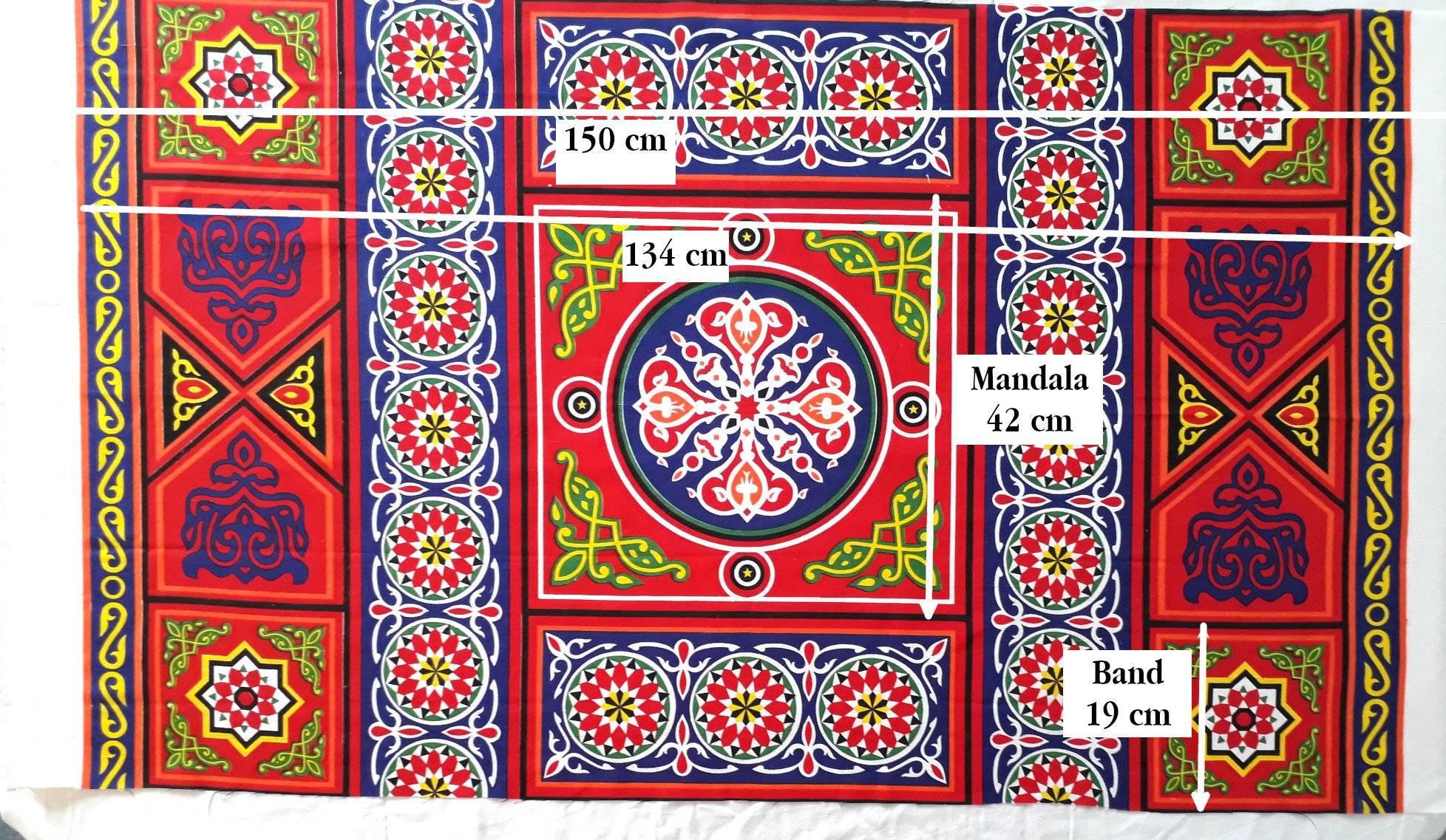 Tissu égyptien mandala. Vendu au mètre
