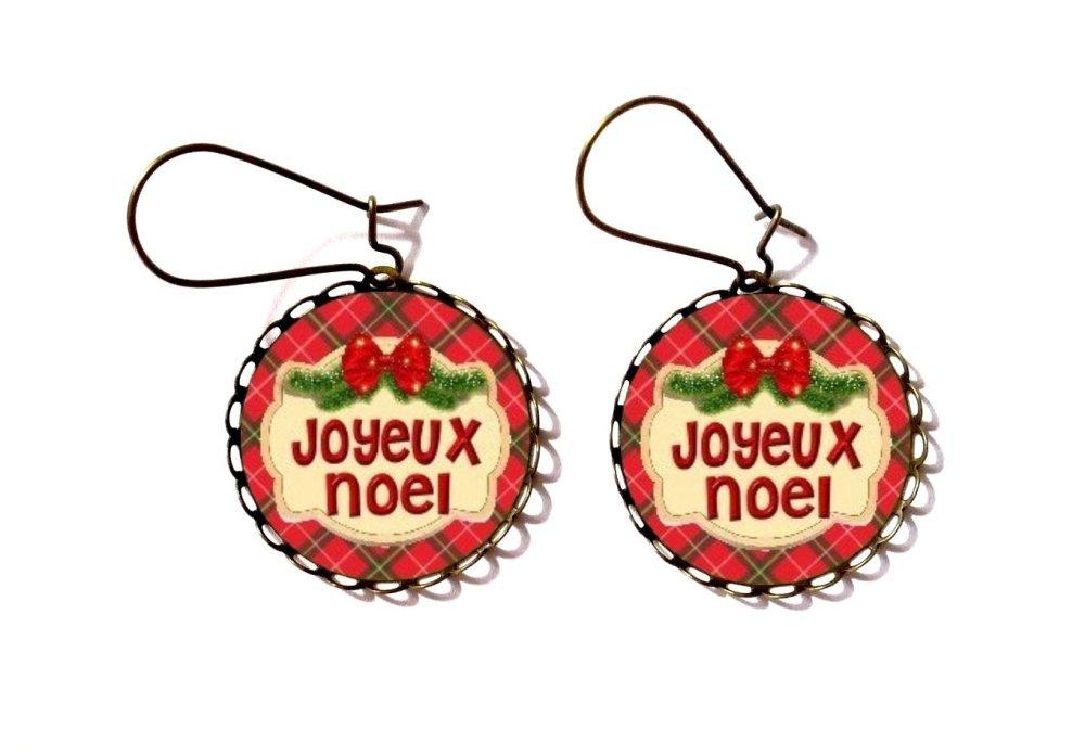 Bague bronze dentelée avec cabochon en verre * Joyeux Noël *