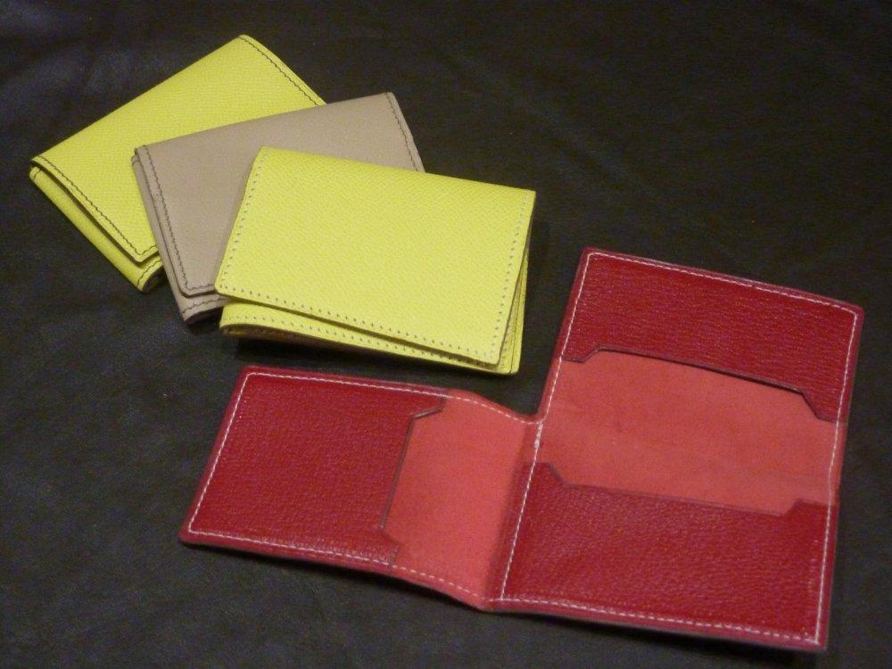 portes carte en cuir jaune