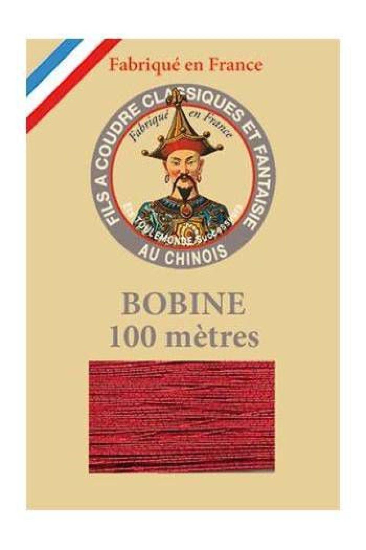 1 Bobine Rouge 210 Fil Au Chinois Sajou Fil À Coudre Métallisé Taille 40 Polyester Français Métalliq SKU-129898