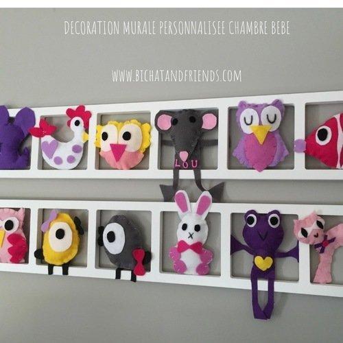 Décoration chambre enfant. cadre mural avec animaux rose ...