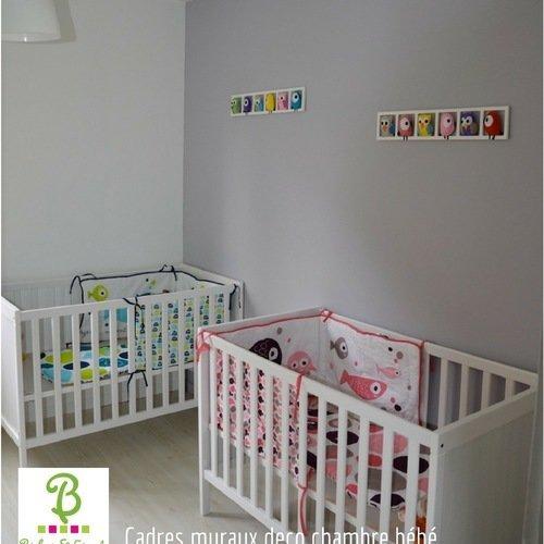 Décoration chambre enfant. cadre mural avec animaux rose gris jaune et  mauve.