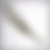 Dragonne amovible, 21 cm de long. en similicuir léopard avec finition argentée