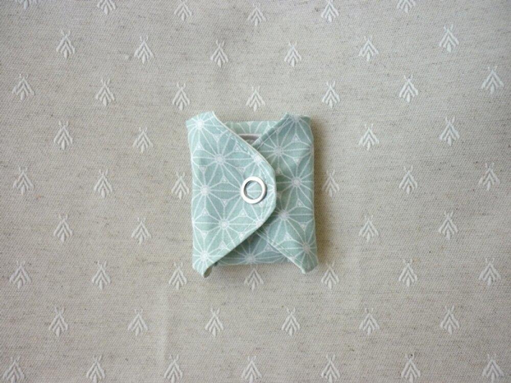 Protège-slip écologique 100% coton  -Origami