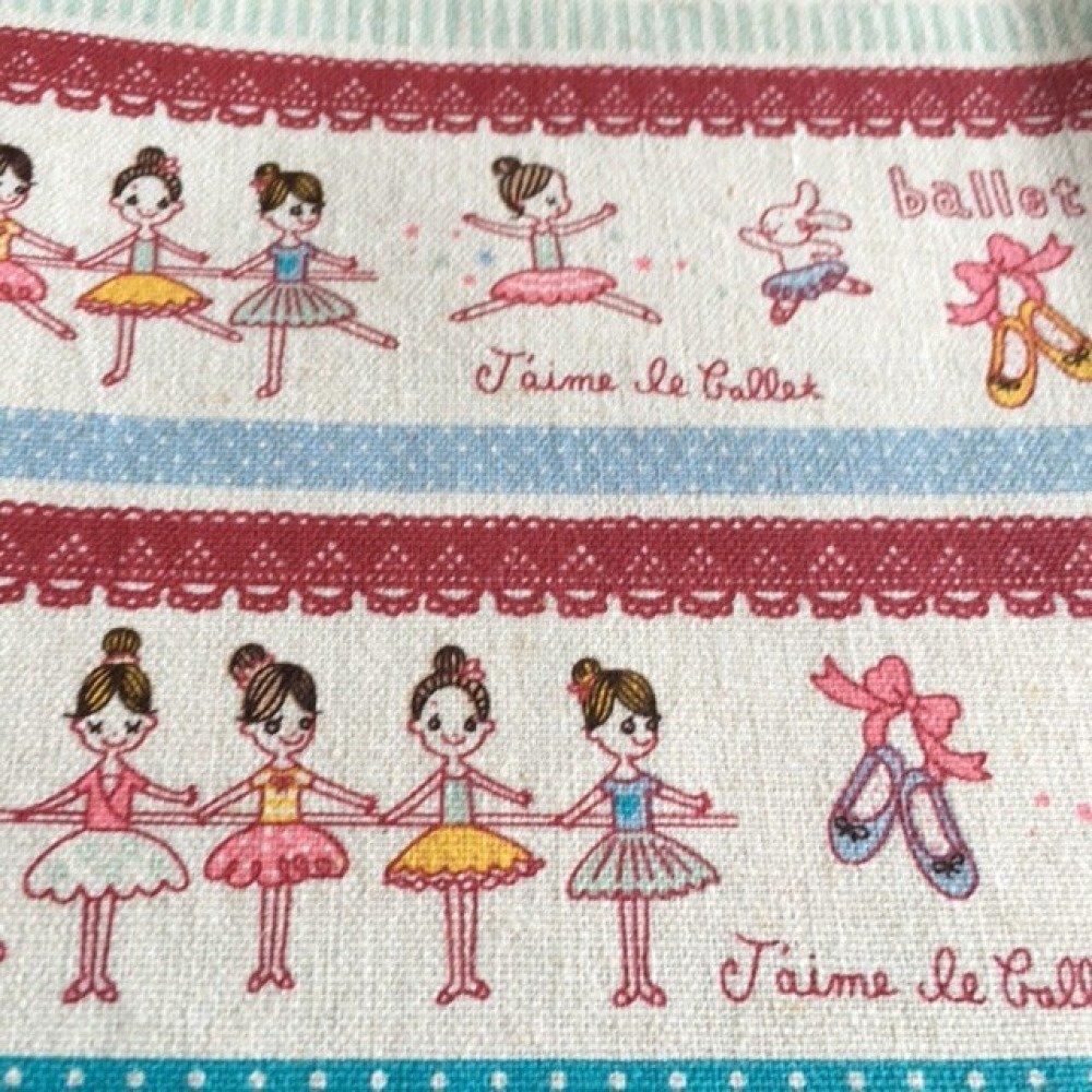 """Tissu, toile de coton, la danse, fillettes stylisées, """"j'aime le ballet"""" sur fond écru, mignon !  73/55 cm"""