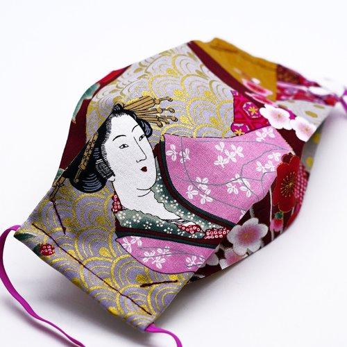 Masque de protection en coton japonais geisha en kimono rose sur fond gris et or
