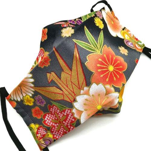 Masque de protection en tissu japonais grue origami et fleurs sur fond gris